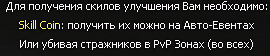шкаф1.png